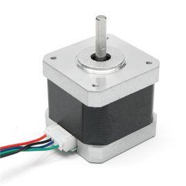 Nema17 stepper motor 40mm length 1.8 degree BYGHW609